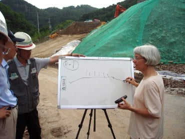 Susan from Sound Native Plants teaching a restoration course in South Korea
